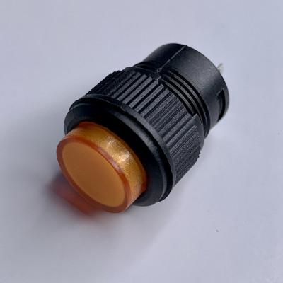 """Кнопка LSW13 круглая жёлтая с LED подсв. ON-OFF """"LEMANSO"""" R16-503AD"""