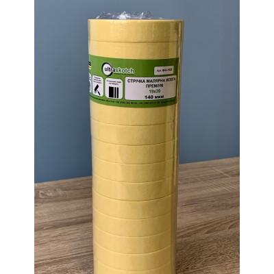 """Малярная лента желтая Премиум 19мм*20м. """"ULTRA SKOTCH"""" М-G-1920"""