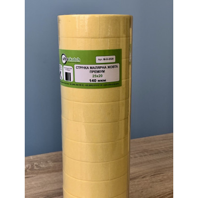 """Малярная лента желтая Премиум 25мм*20м. """"ULTRA SKOTCH"""" М-G-2520 (12шт.)"""