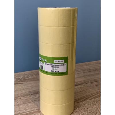 """Малярная лента желтая Премиум 38мм*20м. """"ULTRA SKOTCH"""" М-G-3820"""