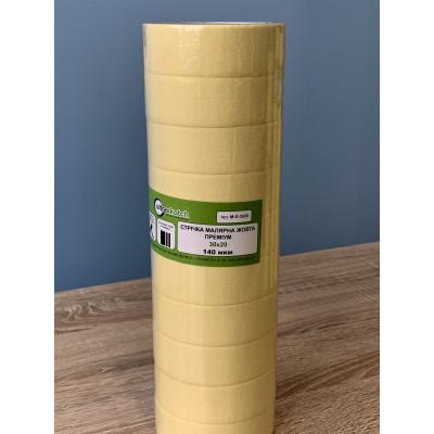 """Малярная лента желтая Премиум 30мм*20м. """"ULTRA SKOTCH"""" М-G-3020 (10шт.)"""