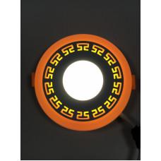 "LED панель ""Грек"" 3+3W с жёлтой подсветкой 350Lm 4500K 85-265V круг ""LEMANSO"" LM533"