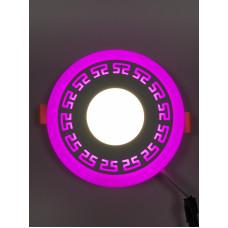 "LED панель ""Грек"" 3+3W с розовой подсветкой 350Lm 4500K 85-265V круг ""LEMANSO"" LM533"