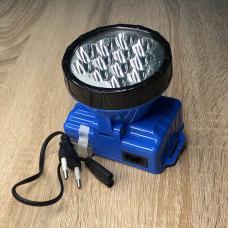 Фонарик налобный 12LED ( синий ) аккумулятор, зарядка от сети 220V ULTRA SVET LP-712
