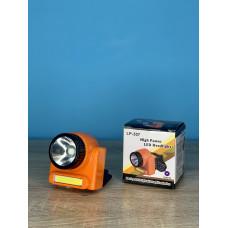 Фонарик налобный 1LED/8LED ( оранжевый ) аккумулятор, зарядка от сети 220V ULTRA SVET LP-307