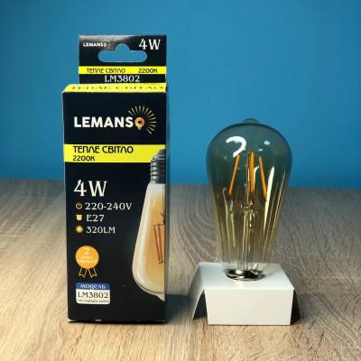 "Декоративная лампа Эдисона 4W ST164 E27 320LM 2200K ""LEMANSO"" LM3802"
