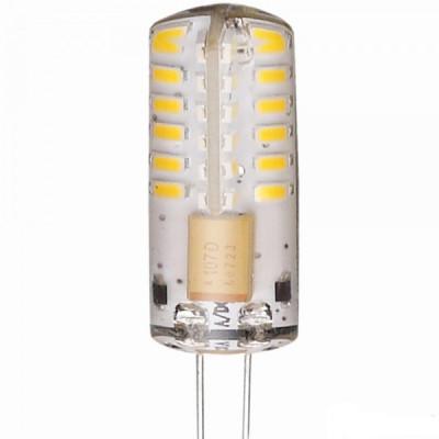 """Лампа светодиодная G4 2.5W 170LM 4500K 12V силикон """"LEMANSO"""" LM350"""