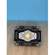 """Прожектор LED 20W COB 600LM 6500K IP65  с USB и аккум. серо-черный """"LEMANSO"""" LMP88"""