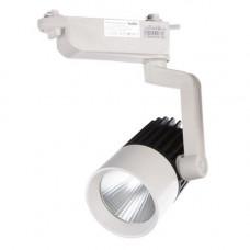 "Трековый светильник LED 30W 2400LM 6000K белый ""LEMANSO"" LM508-30"