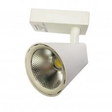 "Трековый светильник LED 20W 1600LM 6500K белый ""LEMANSO"" LM563-20"
