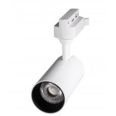 """Трековый светильник LED 20W 1400LM 6500K 100-265V белый """"LEMANSO"""" LM3213-20"""