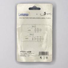 """Защита для галогенных ламп 220v 150w """"LEMANSO"""""""
