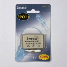 """Защита для галогенных ламп 220v 500w """"LEMANSO"""""""