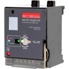 """Мотор-редуктор e.industrial.ukm.100.MDX.220, 220В """"E.NEXT"""" i0080001"""