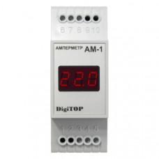 "Амперметр Aм-1 (внешний ТТ) DIN ""DigiTOP"""