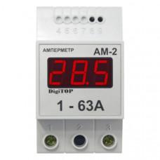 """Амперметр Ам-2 (встроенный ТТ) DIN """"DigiTOP"""""""