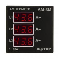 """Амперметр Aм-3м (внешний ТТ) щитовой трёхфазный """"DigiTOP"""""""