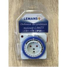 """Таймер механический квадратный маленький """"LEMANSO"""" LM671"""
