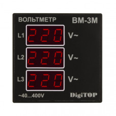 """Вольтметр действующего значения переменного тока Вм-3м трехфазный щитовой NEW """"DigiTOP"""""""