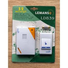 """Звонок беспроводной на батарейках 12V """"LEMANSO"""" белый с оранжевым LDB39"""