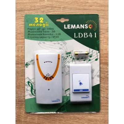 """Звонок беспроводной на батарейках 12V """"LEMANSO"""" белый с оранжевым LDB41"""