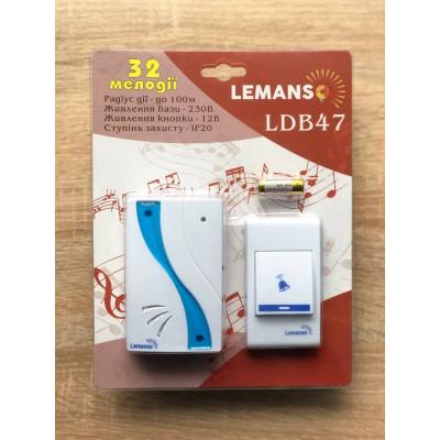 """Звонок беспроводной в розетку 230V """"LEMANSO"""" белый с синим LDB47"""