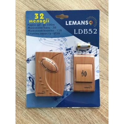 "Звонок беспроводной на батарейках 12V ольха ""LEMANSO"" LDB52"