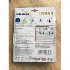"Звонок беспроводной на батарейках 12V ольха ""LEMANSO"" LDB53"