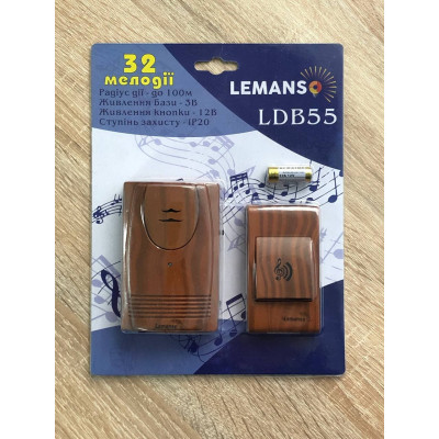 """Звонок беспроводной на батарейках 12V вишня """"LEMANSO"""" LDB55"""