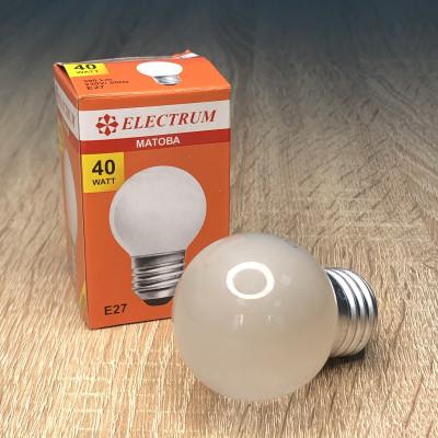 Лампа ELECTRUM шар 40W E27 матовая A-IB-0033