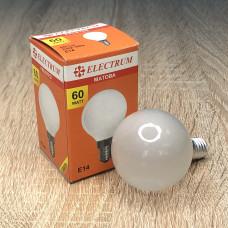 Лампа ELECTRUM шар 60W E14 матовая A-IB-0039