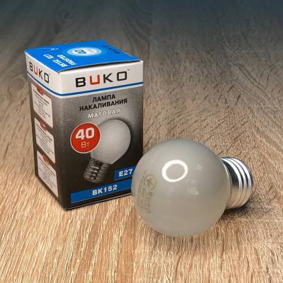 """Лампа 40W E27 220V шарик матовый """"BUKO"""" BK152"""