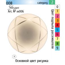 """Светильник круглый Д250 НПБ 01-60  """"Звезда"""" на белом (мат.) арт. 37006"""