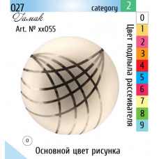 "Светильник круглый Д250 НПБ 01-60 ""Гамак"" белый (мат.) арт. 37055"